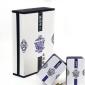 供应西湖龙井茶叶 一杯清茶礼盒装 绿茶 2罐装 150g