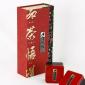 供应特级铁观音 清香型 安溪铁观音茶叶 顶级乌龙茶 250g