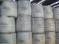 供应低硫煅后石油焦 1#B混焦